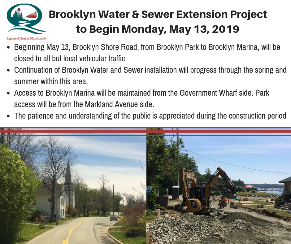 2019 Brooklyn water and Sewer1